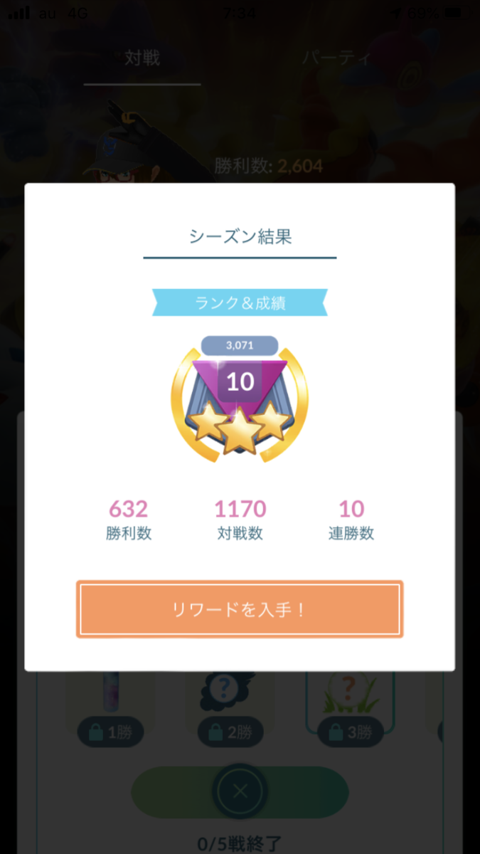 f:id:Kazumin0331:20200920162407p:plain