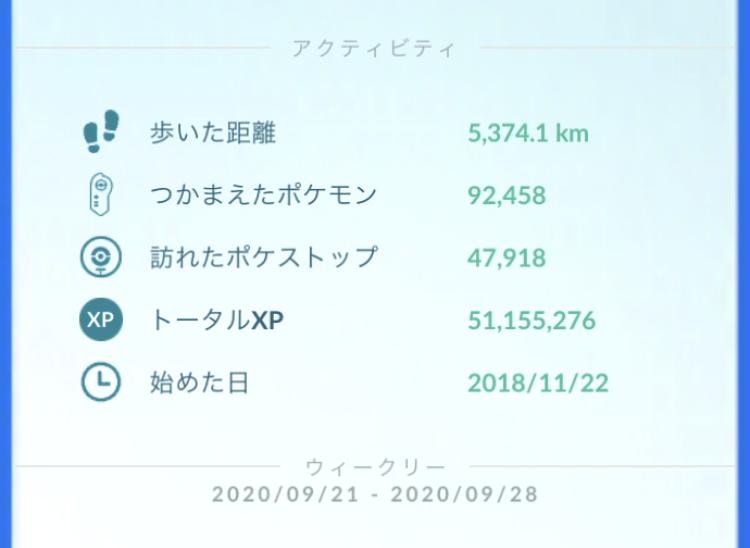 f:id:Kazumin0331:20200922234803p:plain