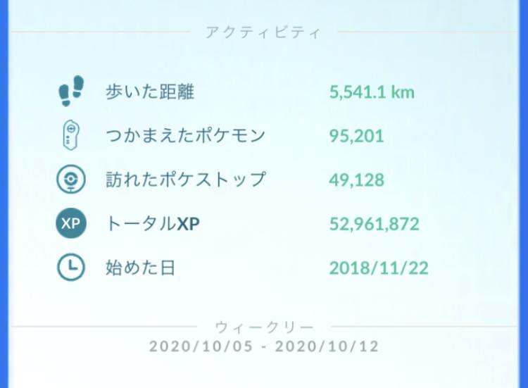 f:id:Kazumin0331:20201010000010p:plain