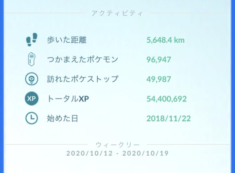f:id:Kazumin0331:20201018203112p:plain
