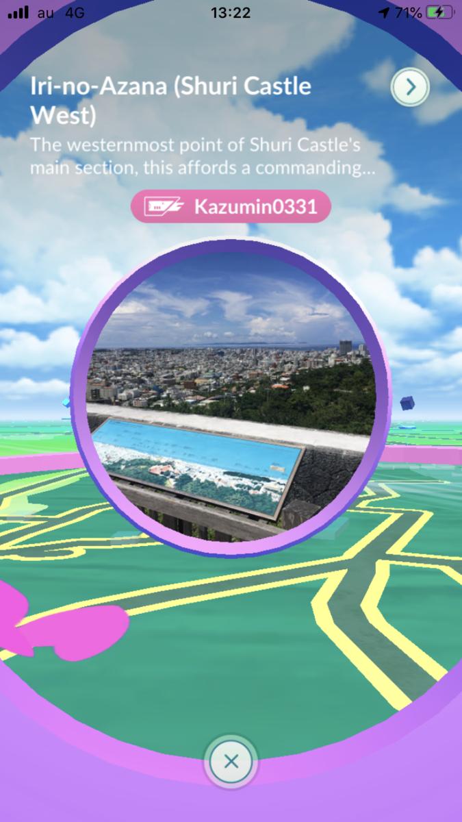 f:id:Kazumin0331:20201018210015p:plain