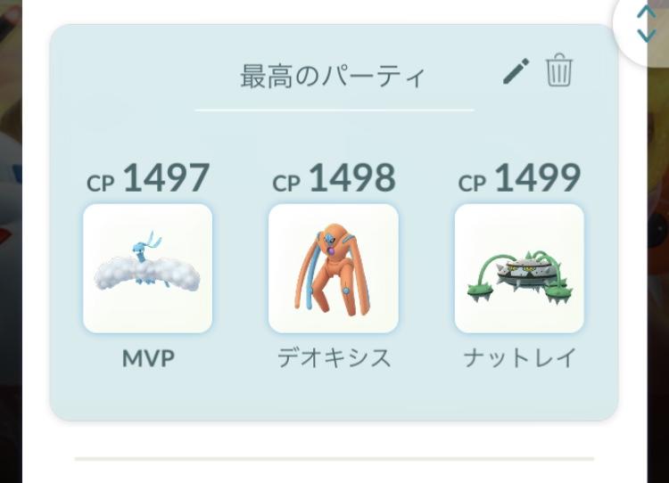 f:id:Kazumin0331:20201021032652j:plain