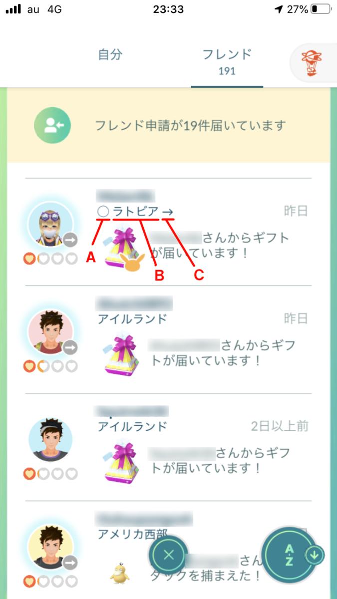 f:id:Kazumin0331:20201128022349p:plain