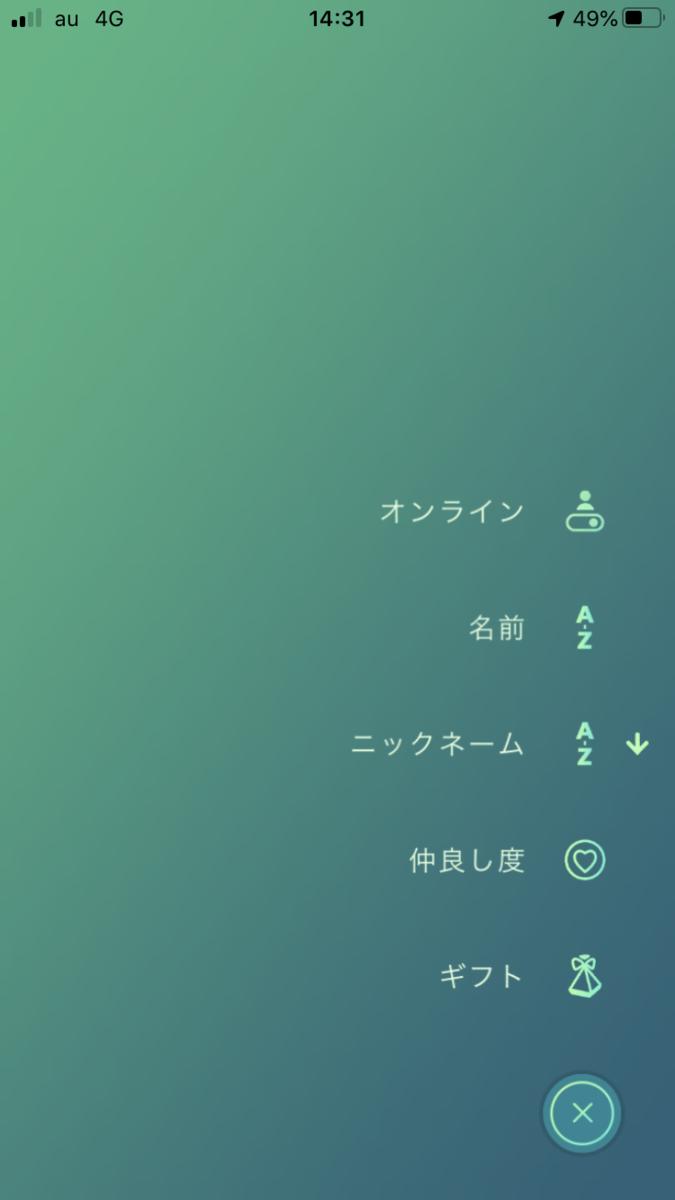 f:id:Kazumin0331:20201128023047p:plain