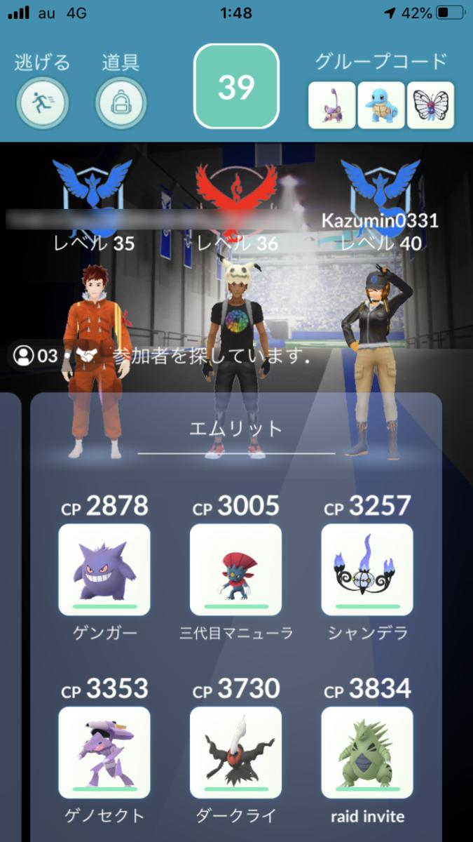 f:id:Kazumin0331:20201128033314p:plain