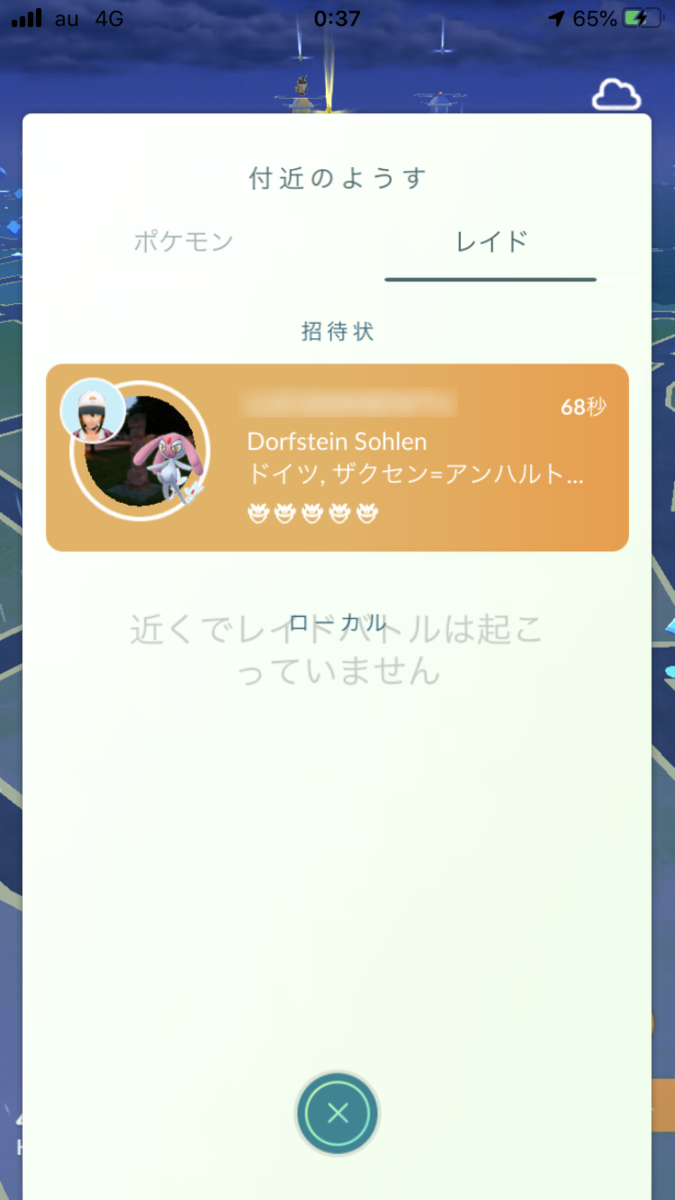 f:id:Kazumin0331:20201128033421p:plain