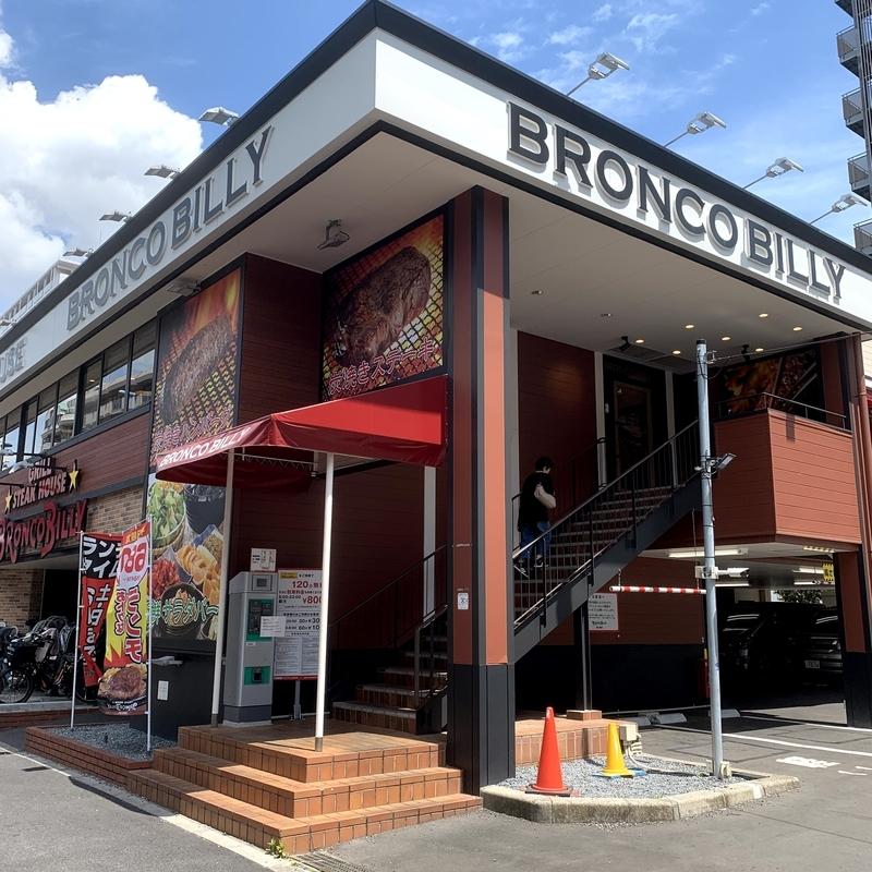 ブロンコビリーはどの店舗も駐車場ありのロードサイド店舗