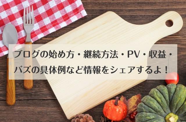 f:id:KazuoLv1:20181028165214j:plain