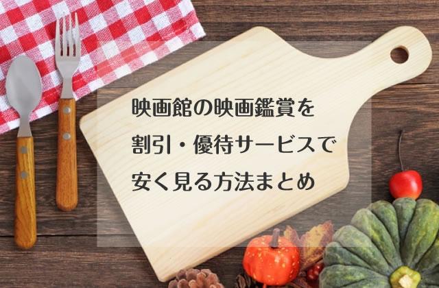 f:id:KazuoLv1:20181106161545j:plain