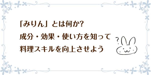 f:id:KazuoLv1:20181110234714j:plain