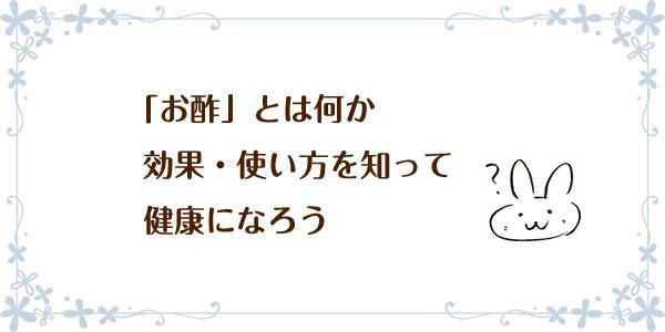 f:id:KazuoLv1:20181113133412j:plain