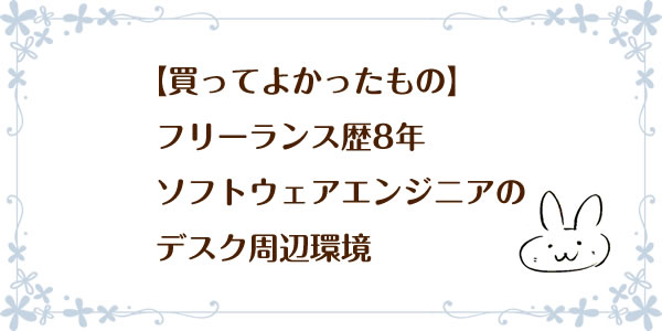 f:id:KazuoLv1:20181126121728j:plain