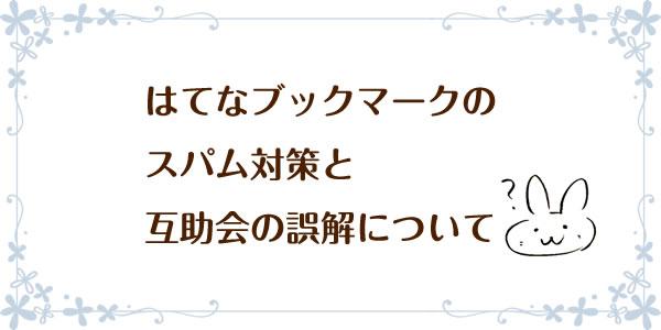 f:id:KazuoLv1:20181127110818j:plain