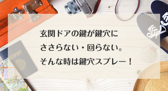 f:id:KazuoLv1:20181127214415j:plain