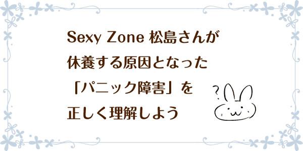 f:id:KazuoLv1:20181129102808j:plain