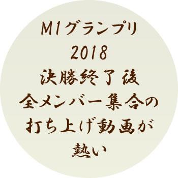 f:id:KazuoLv1:20181203213615j:plain