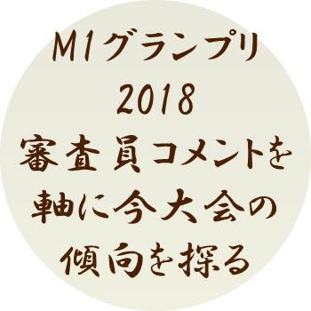 f:id:KazuoLv1:20181204171100j:plain