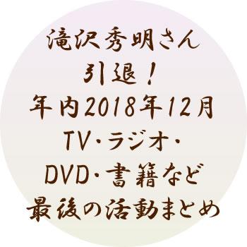 f:id:KazuoLv1:20181205145707j:plain