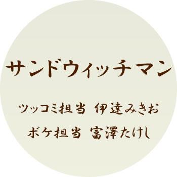 f:id:KazuoLv1:20181206170222j:plain