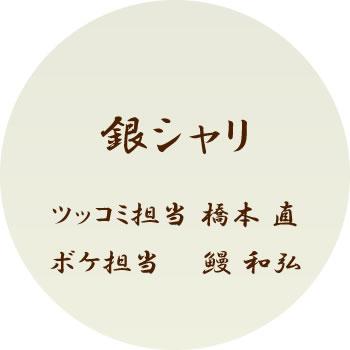 f:id:KazuoLv1:20181207105339j:plain