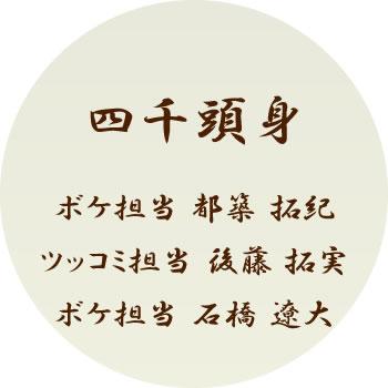 f:id:KazuoLv1:20181209153508j:plain
