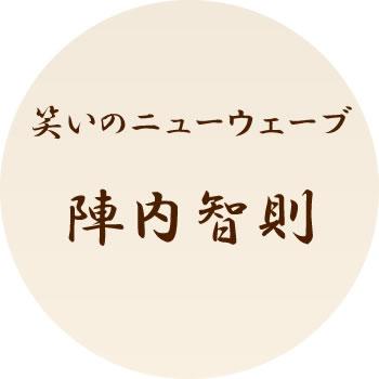 f:id:KazuoLv1:20181221103426j:plain