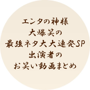 f:id:KazuoLv1:20181221114543j:plain
