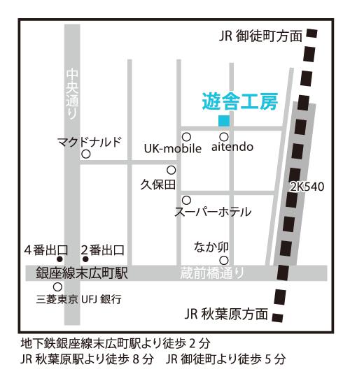 遊舎工房 周辺地図