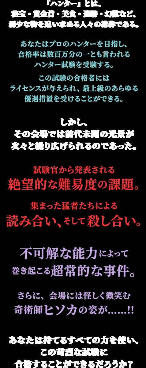 f:id:KazuoLv1:20190321000240p:plain