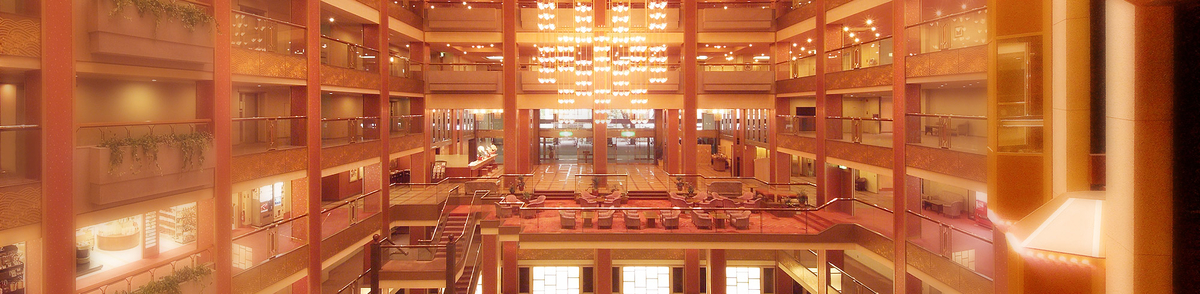 豪華な内装で有名な「あさやホテル」