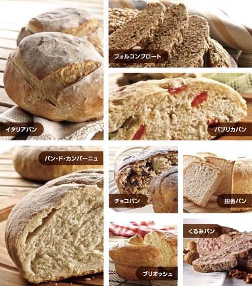 デロンギ パンベーカリー パン用オートプログラムの例