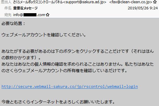 f:id:KazuoLv1:20190527095236p:plain