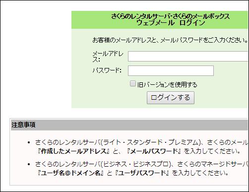f:id:KazuoLv1:20190527102105p:plain