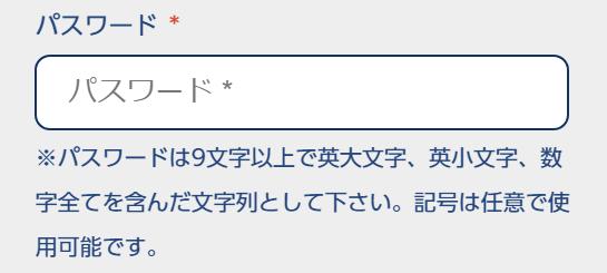 f:id:KazuoLv1:20190527131932p:plain