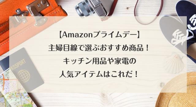 f:id:KazuoLv1:20190716103921j:plain