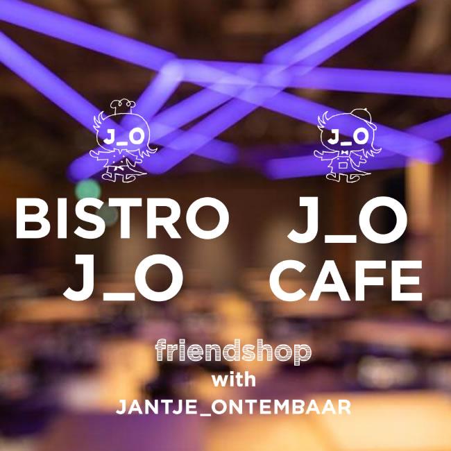 稲垣吾郎さんがディレクション担当「ビストロ ジョー」「ジョー カフェ」について