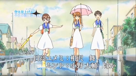 空を見上げる少女の瞳に映る世界 京都アニメーション作品