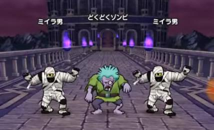 試練の扉 星2 中級 第3戦 登場モンスター