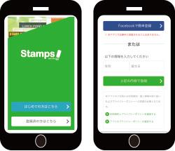 ブロンコビリースタンプアプリ Stamps 初期設定画面