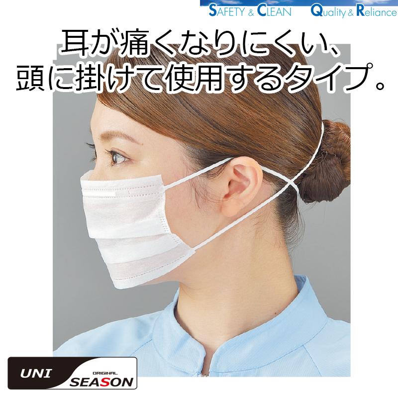頭かけマスクの付け方の例2