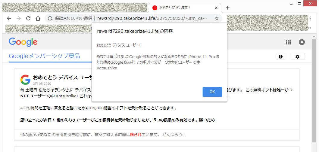f:id:KazuoLv1:20200208104326j:plain