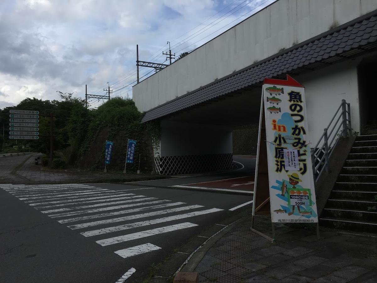 会津西街道の入口 近くに滝見橋の入口がある