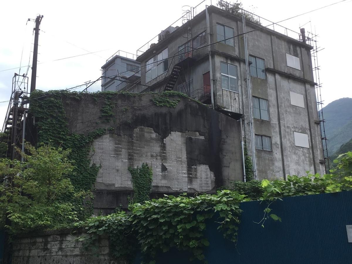鬼怒川温泉廃墟ホテル きぬ川本館 かんぱ風呂 外観 北側