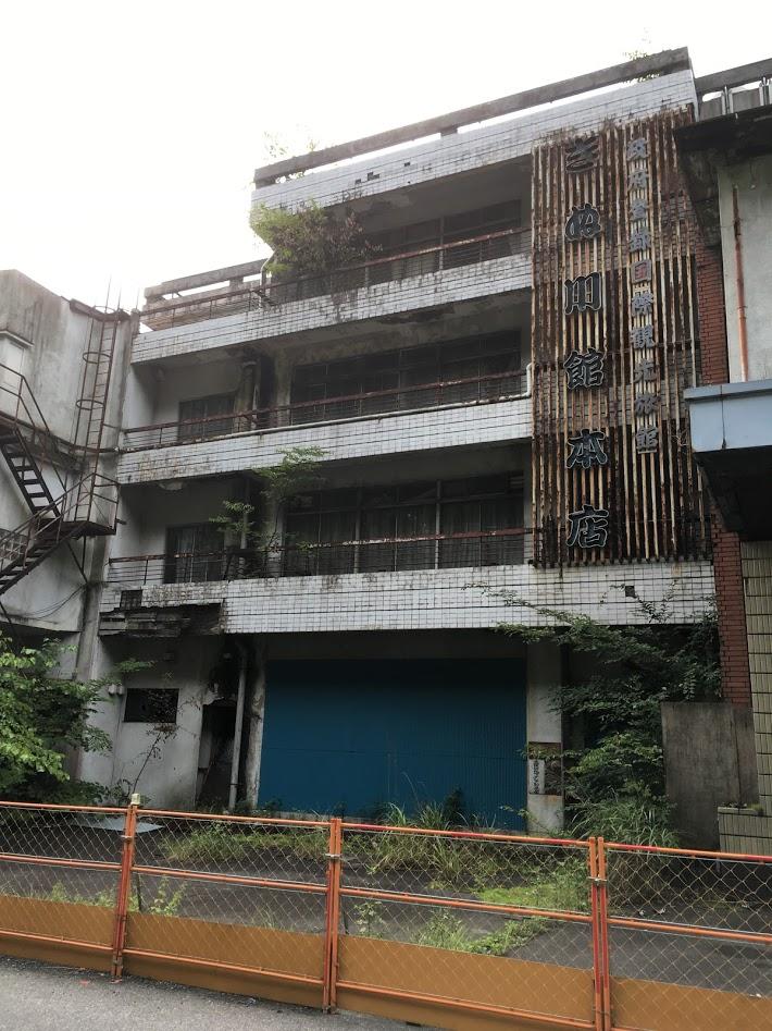 鬼怒川温泉廃墟ホテル きぬ川本館 かっぱ風呂 外観2