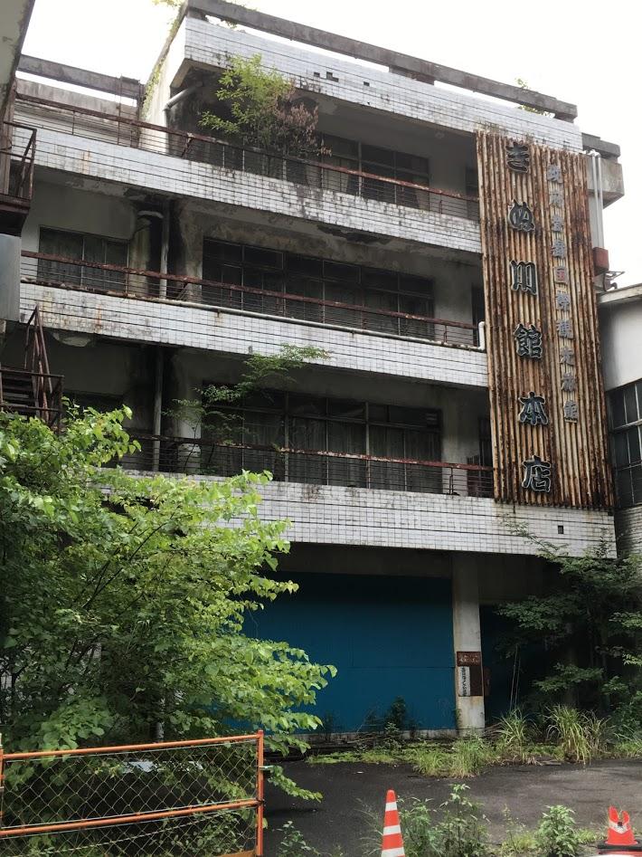 鬼怒川温泉廃墟ホテル きぬ川本館 かっぱ風呂 外観4