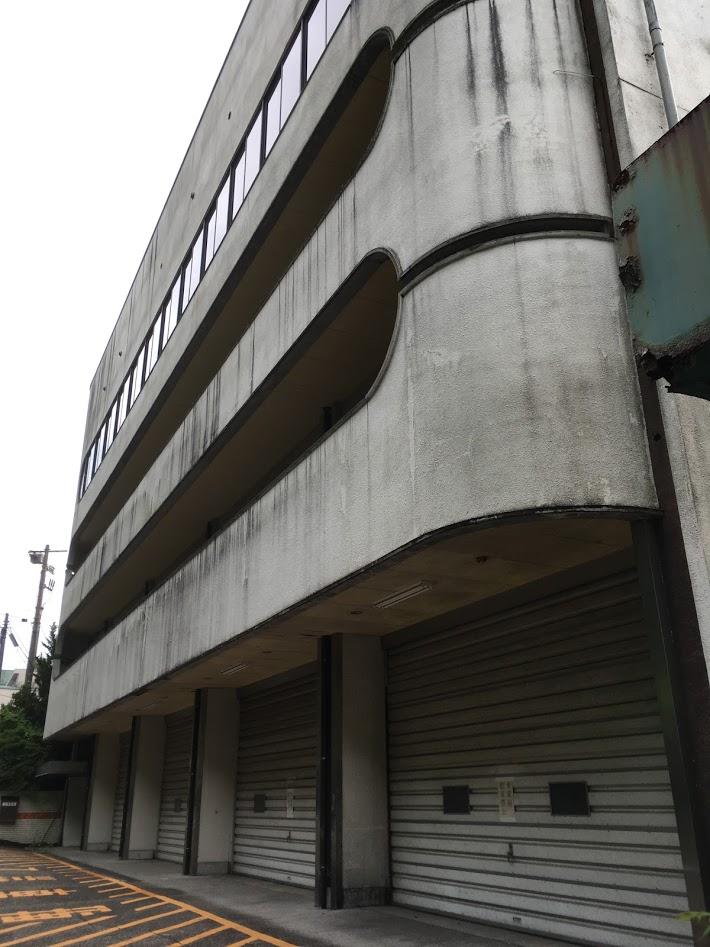 鬼怒川温泉街 廃墟となった旧藤原町消防署 外観1