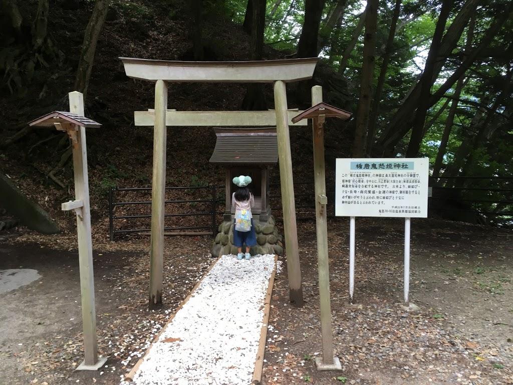 鬼怒楯岩大吊橋 立岩鬼怒姫神社