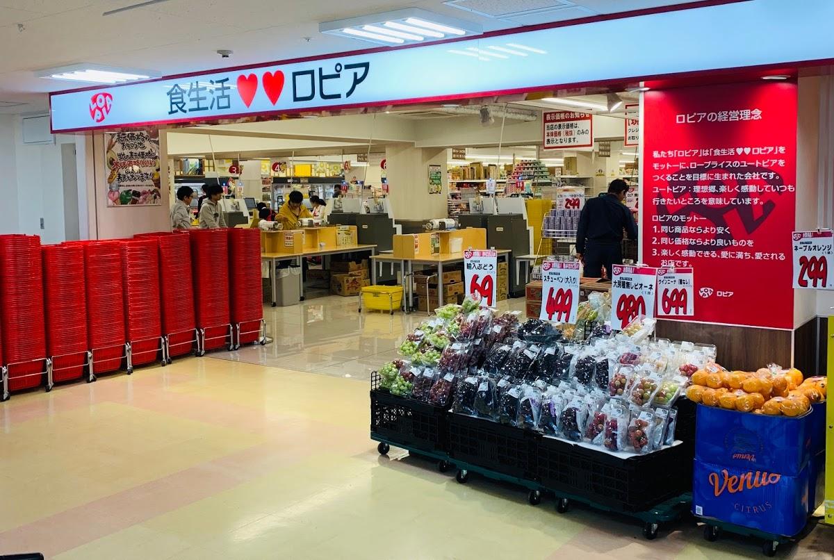 ロピア 平井店 店舗入り口