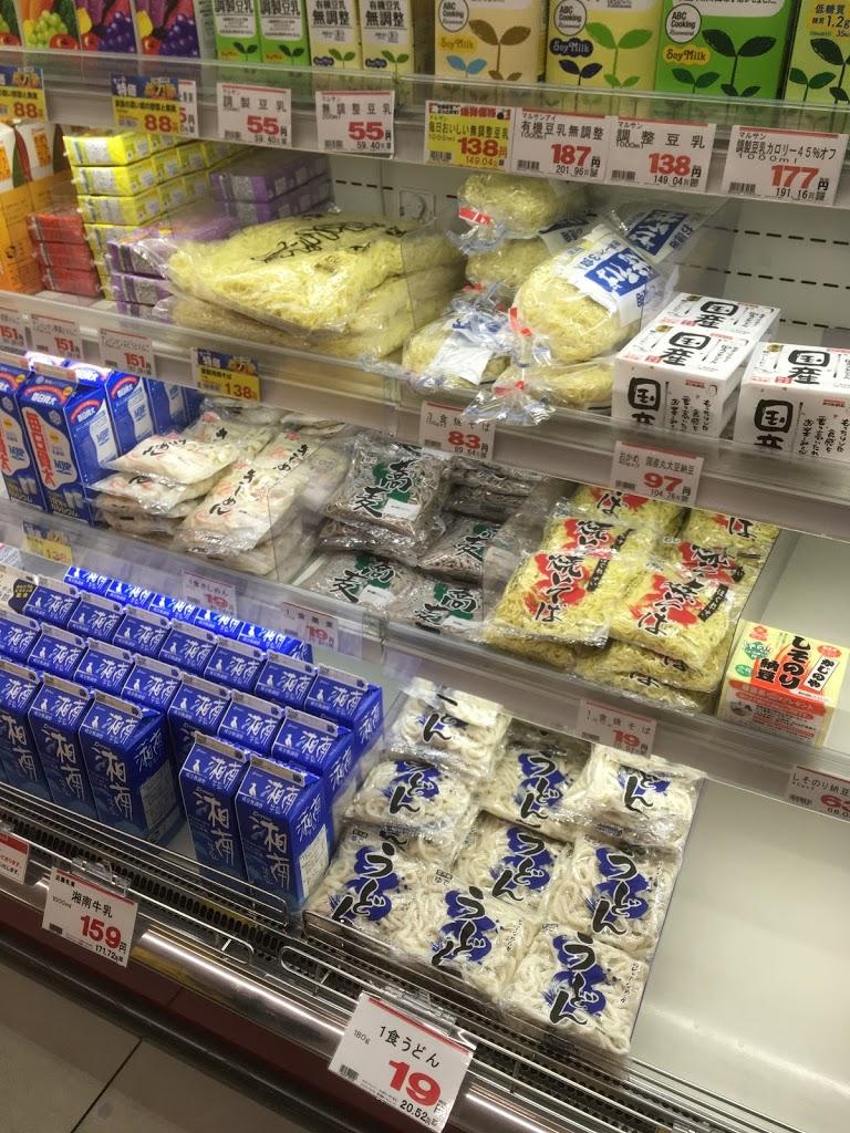 業務スーパーは麺類が安い