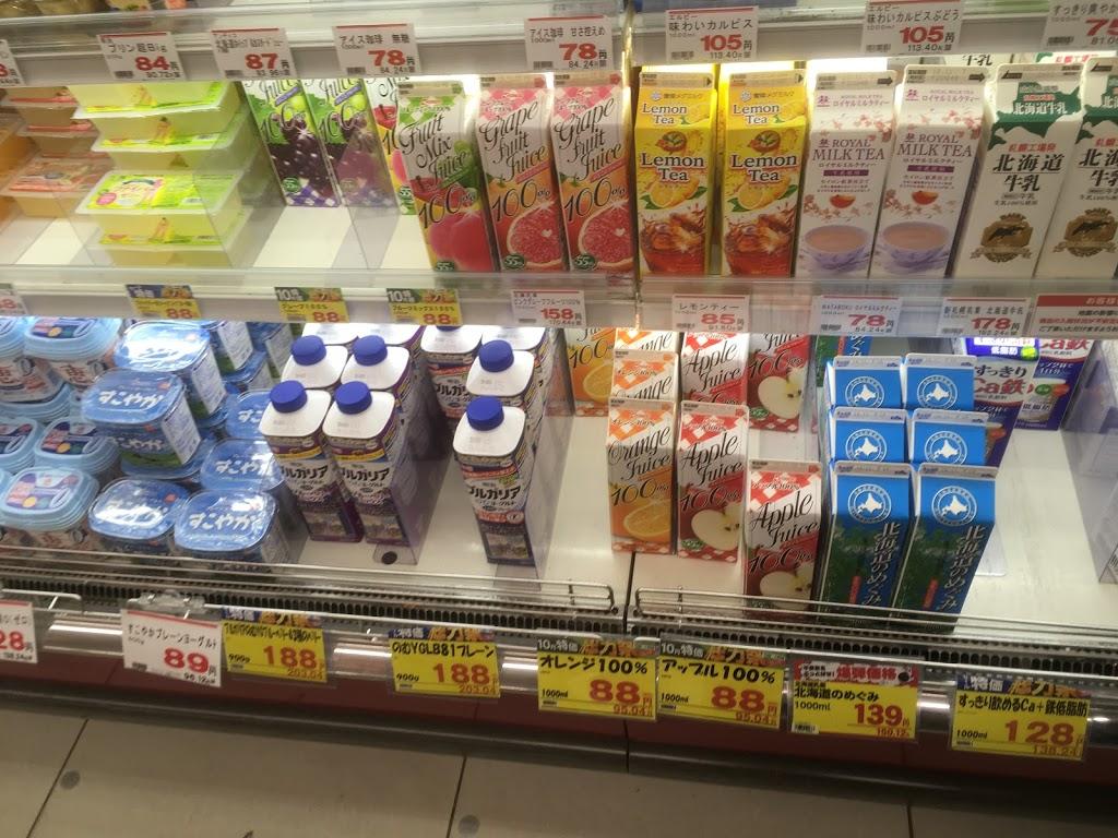 業務スーパーは乳製品も安い